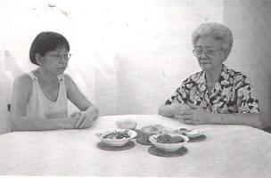 Amanda Heng Liang Ngim : Singapore